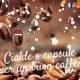 per-ottenere-un-buon-caffe-cialde-o-capsule (1)